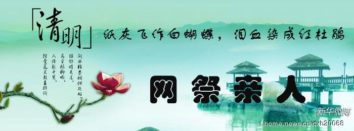 4895,清明祭奠老父亲(原创) - 春风化雨 - 春风化雨的博客