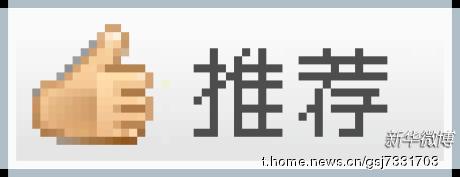 """庆祝""""六一""""国际儿童节(一) - 周鲁潜庐 - 周鲁潜庐"""
