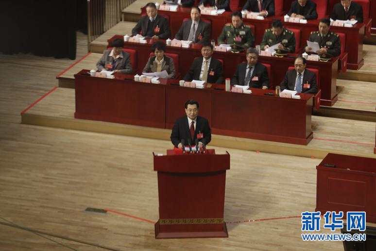 陕西省第十二届人大六次会议开幕