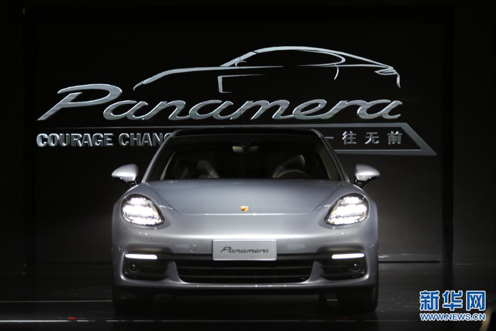 全新保时捷Panamera亮相西安 百公里加速4.4秒