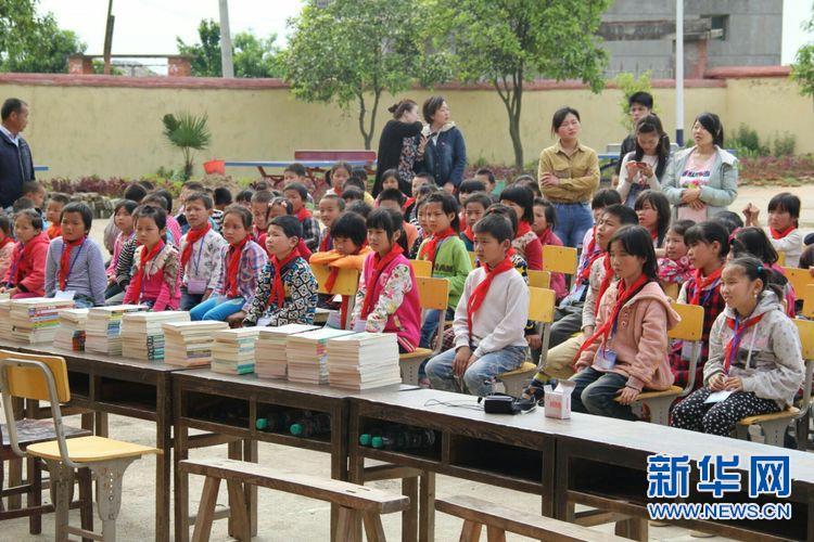 江西交行高新科技支行开展公益捐书活动