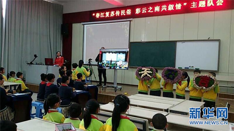 借助网络跨越山水昆明南京两地学生同上一堂课