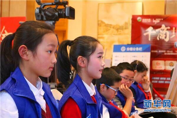 """争先恐后上""""两会""""  衢州新华小记者选拔活动进行中"""