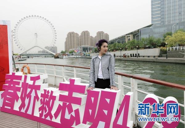 演员杨千嬅登海河游轮 谈《春娇救志明》幕后故事