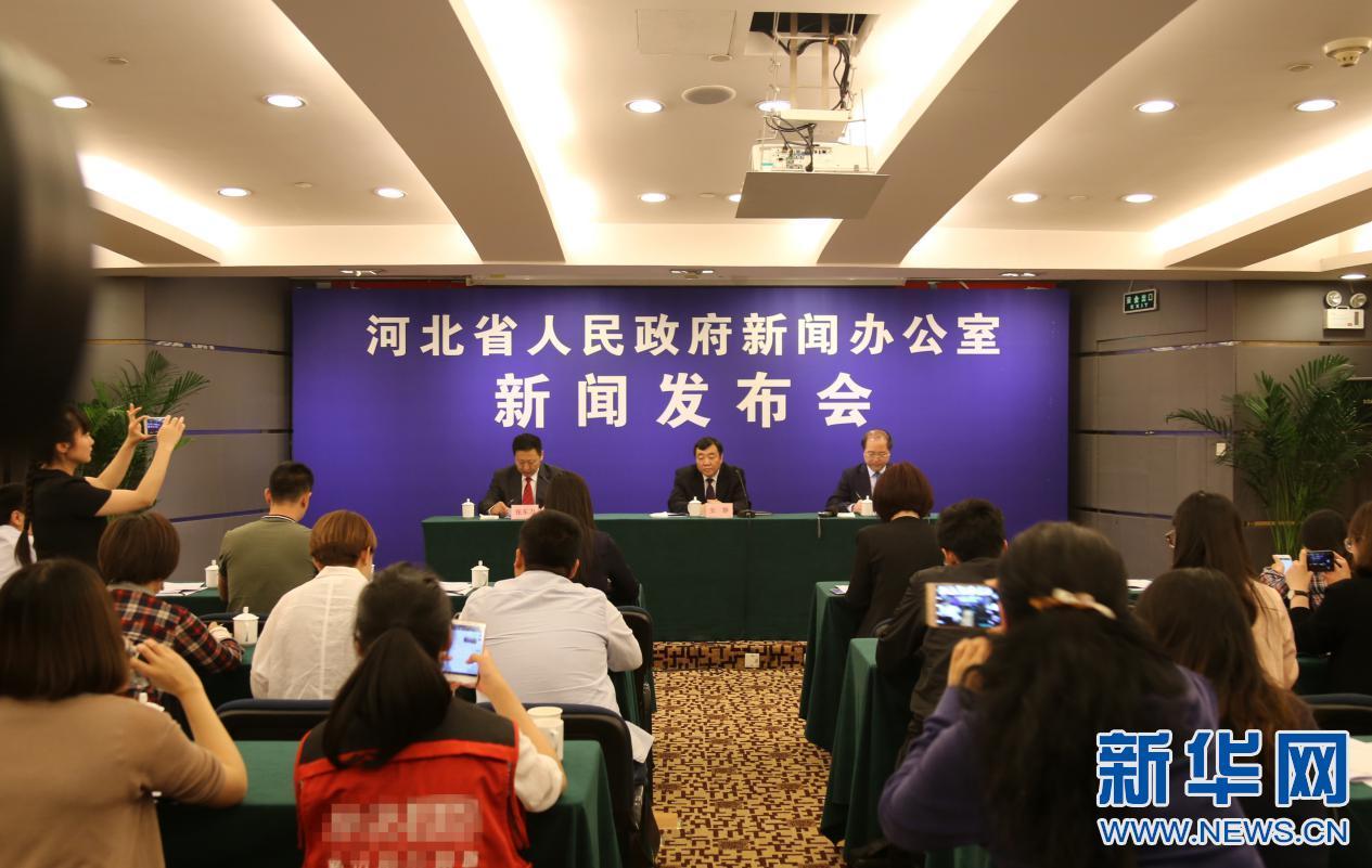2017中国•廊坊国际经济贸易洽谈会将在河北廊坊启幕