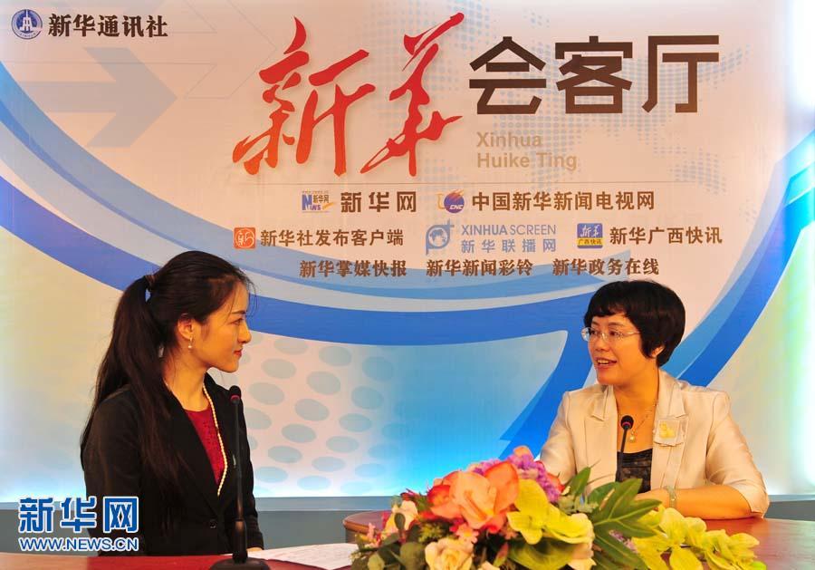 """伍娟:将南宁打造成""""一带一路""""有机衔接的金融枢纽"""