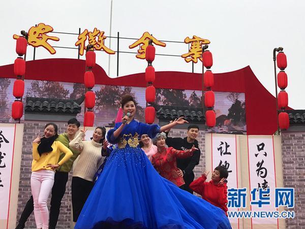 """2017""""我们的中国梦""""——文化进万家活动在金寨启动"""