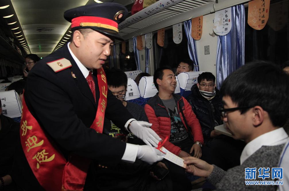 """""""五台山号""""列车正式开行 市长邀你畅游忻州"""