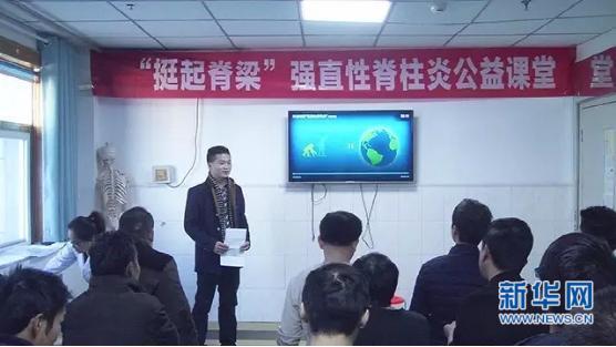 (信息)挺起脊梁第一节公益课堂郑州开讲