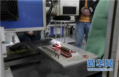 陕西宁强:精准专业化招商小组助推经济社会追赶超越