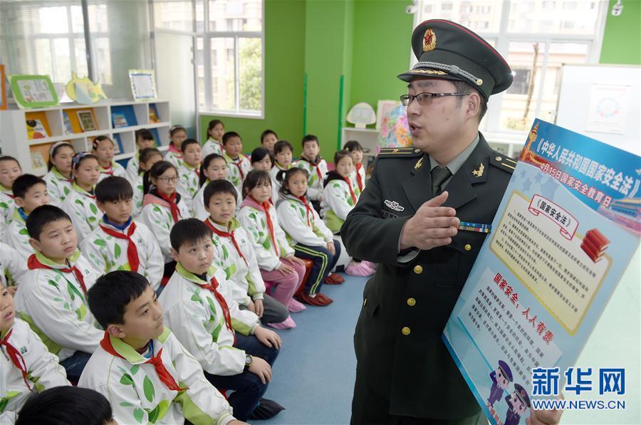 国家安全教育进小学