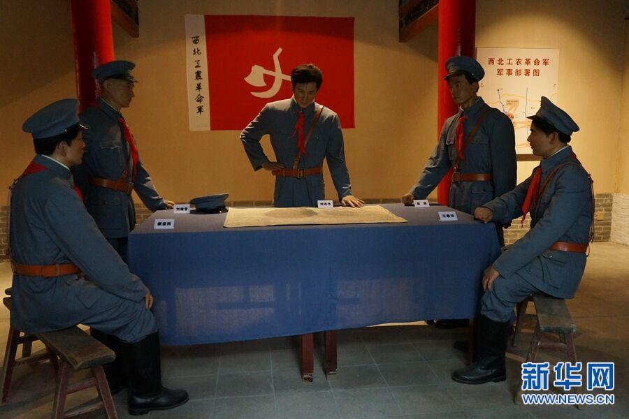 走进渭华起义纪念馆  感受红色文化魅力