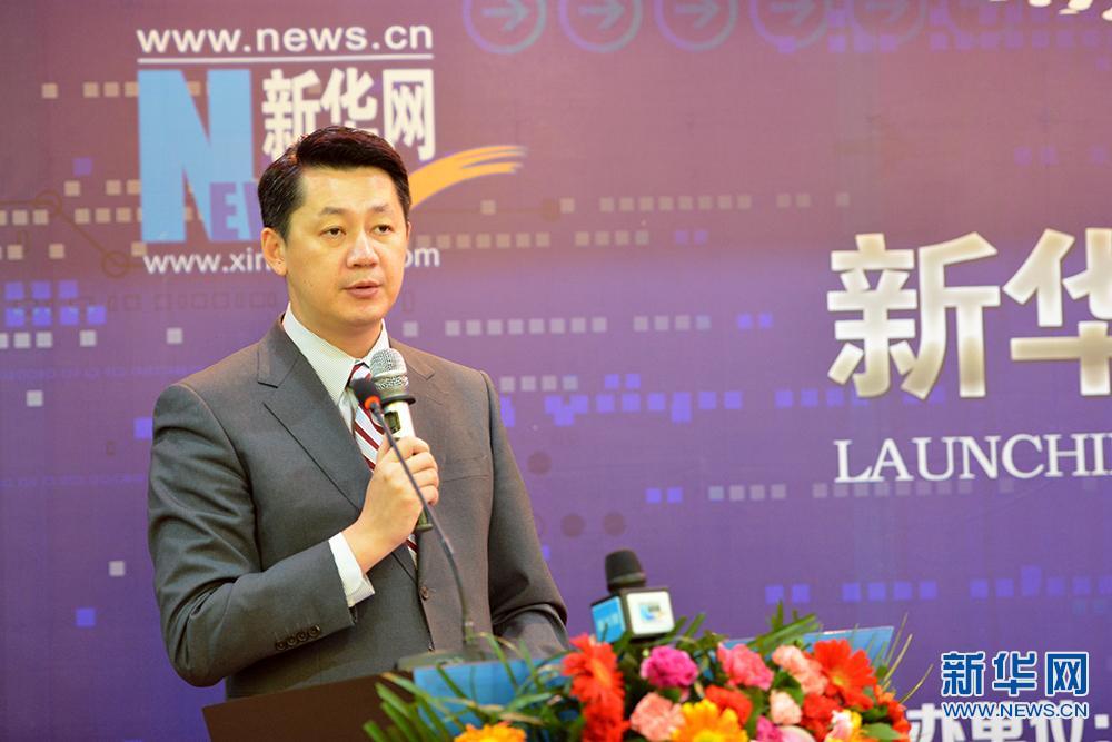 新华网陕西启用无人机导航直播车 将全媒体展示大美陕西