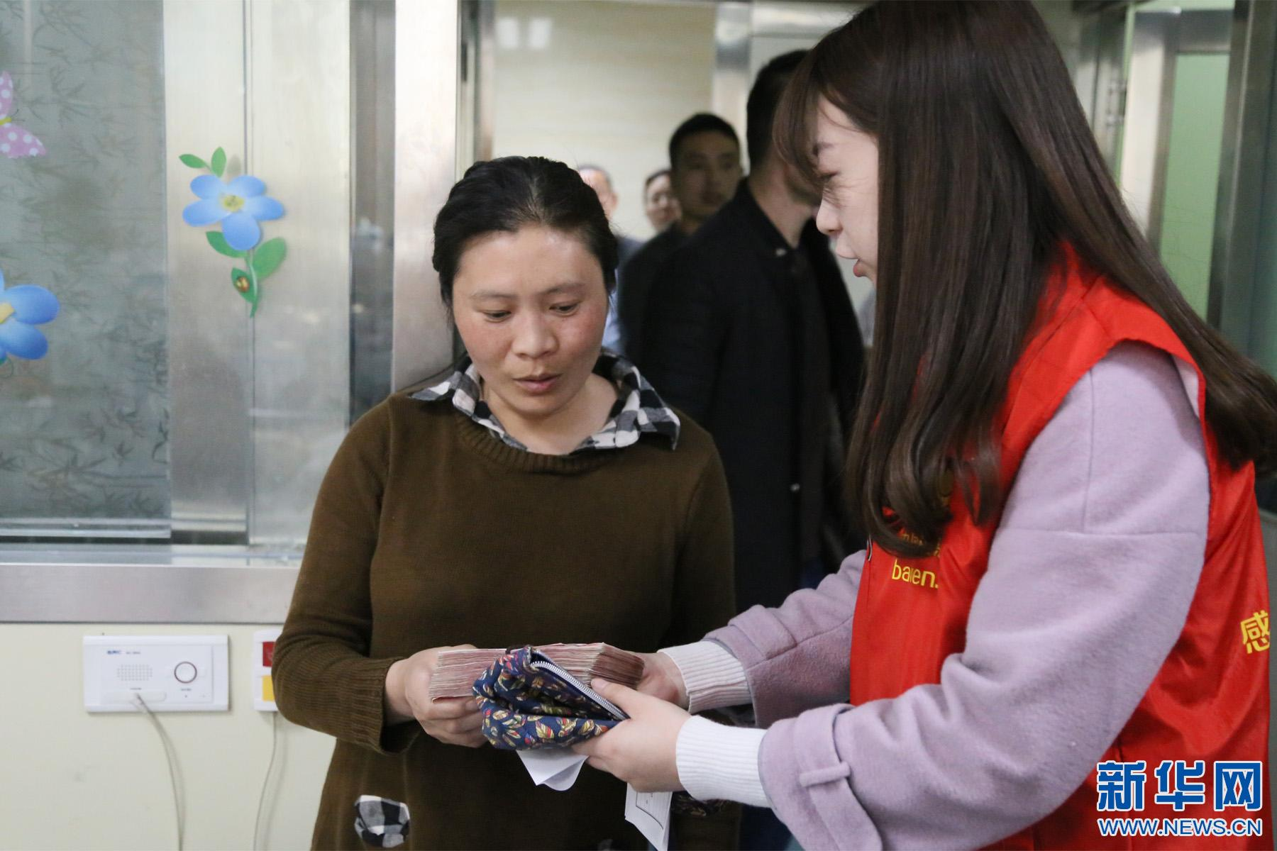 """""""中国网事•感动河北""""自媒体联盟踊跃捐款救助患病儿童"""