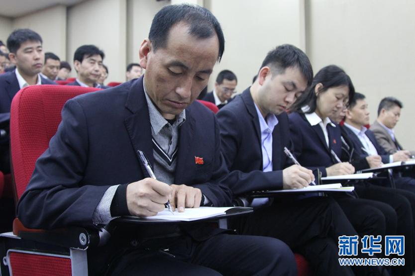 """陕西国企党支部书记轮训试点在""""红色小镇""""照金开班"""