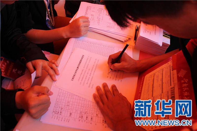 """云南民大:新生入校就学防范诈骗""""14防"""""""