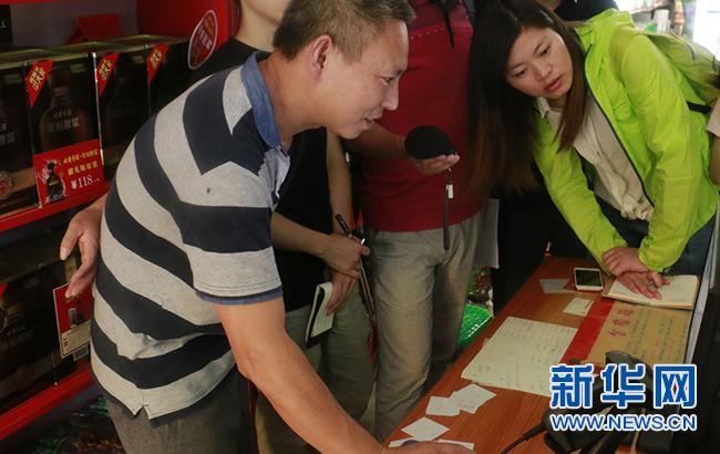 """安徽邮政""""三流合一""""助力""""电商安徽""""建设"""