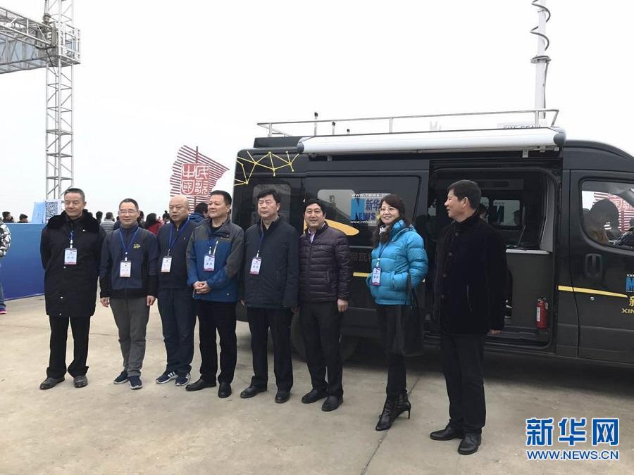 首届无人机航空摄影测量与遥感全国邀请赛颁奖典礼在云南罗平举行