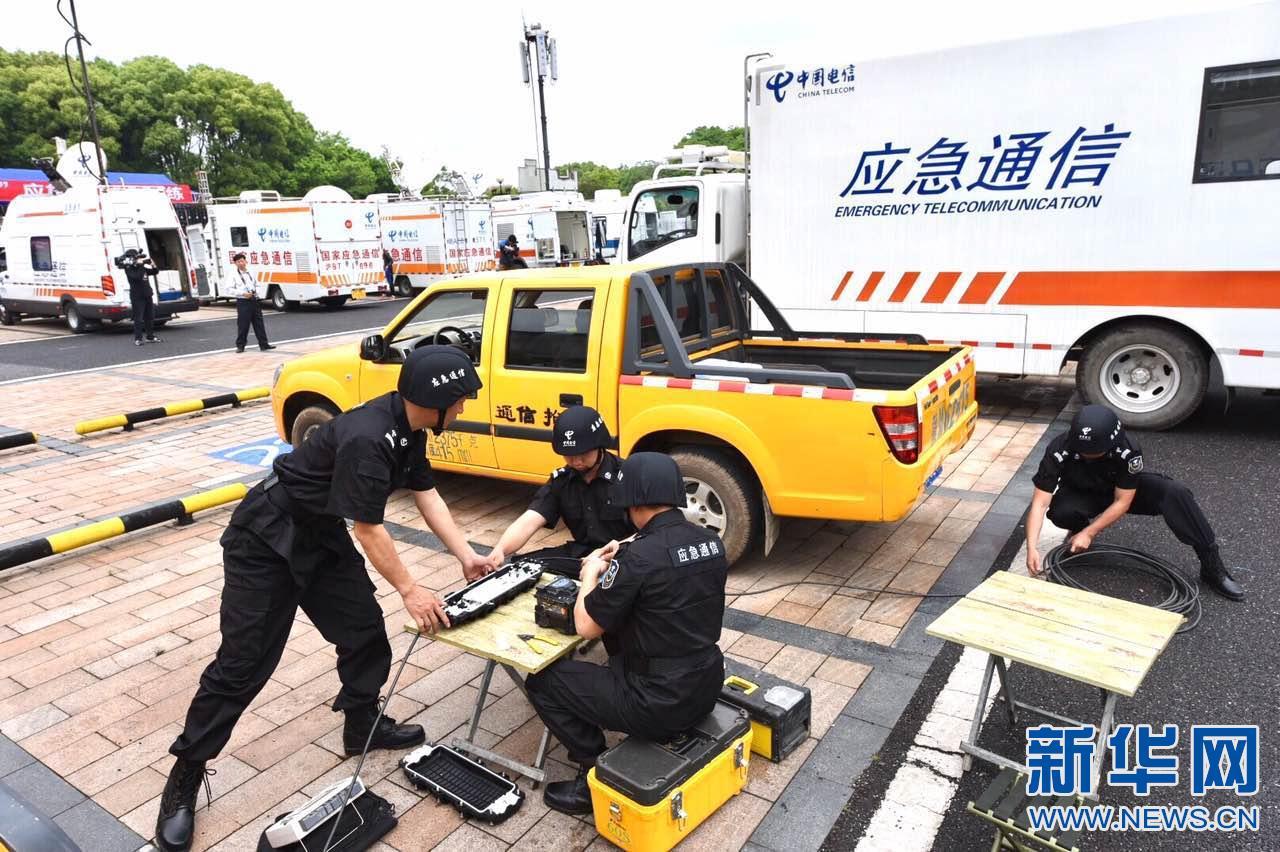 """江西省南昌市举行""""防汛抗灾保通信""""演练"""