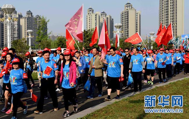 庐江举行2017年环庐城毅行大会 5000名毅行爱好者参与