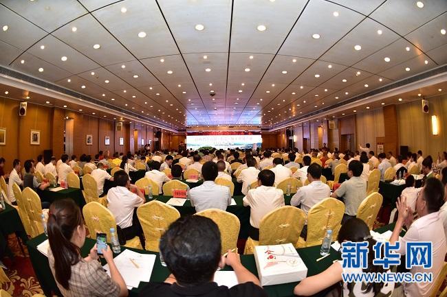 江西全南在东莞举行招商推介会现场签约50亿元