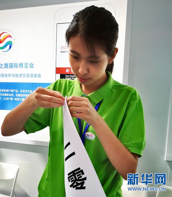 """【秦小新跑丝博】马婧璇与她的261名小伙伴结缘""""小绿人"""""""