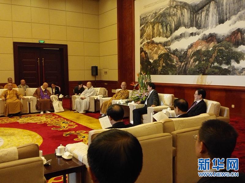 汉传佛教祖庭文化国际学术研讨会将在西安召开