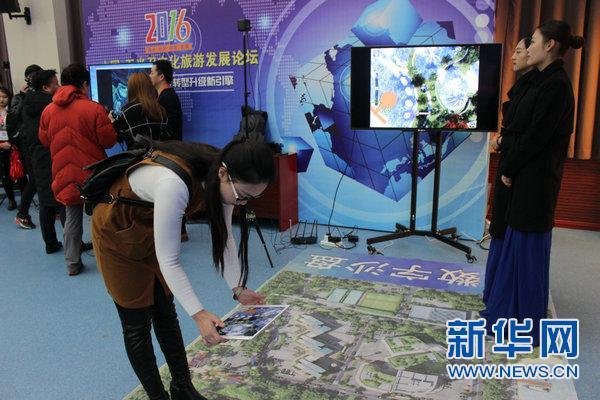 2016中国·五当召文化旅游发展论坛举办
