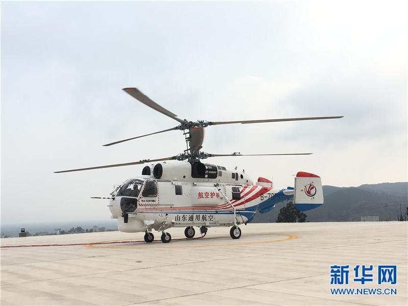 滇中地区首个航空护林专用机场投入使用