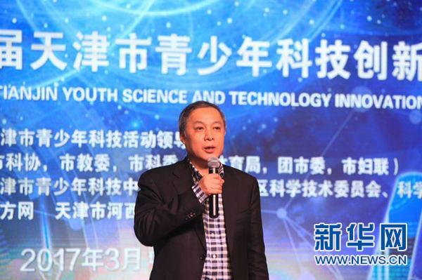 第32届天津市青少年科技创新大赛终评启动