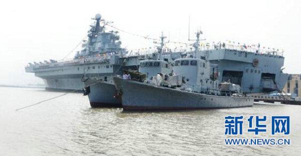 退役舰艇重装亮相天津航母公园 4月24日正式开放