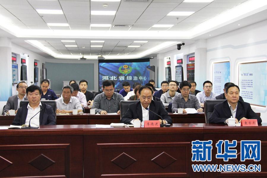 河北省综治中心打造6大智能系统 推动全省平安建设