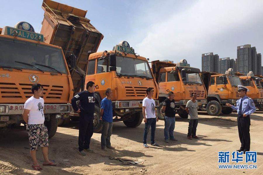 西安交警曝光渣土车违法前十名  严查建筑垃圾清运车辆交通违法