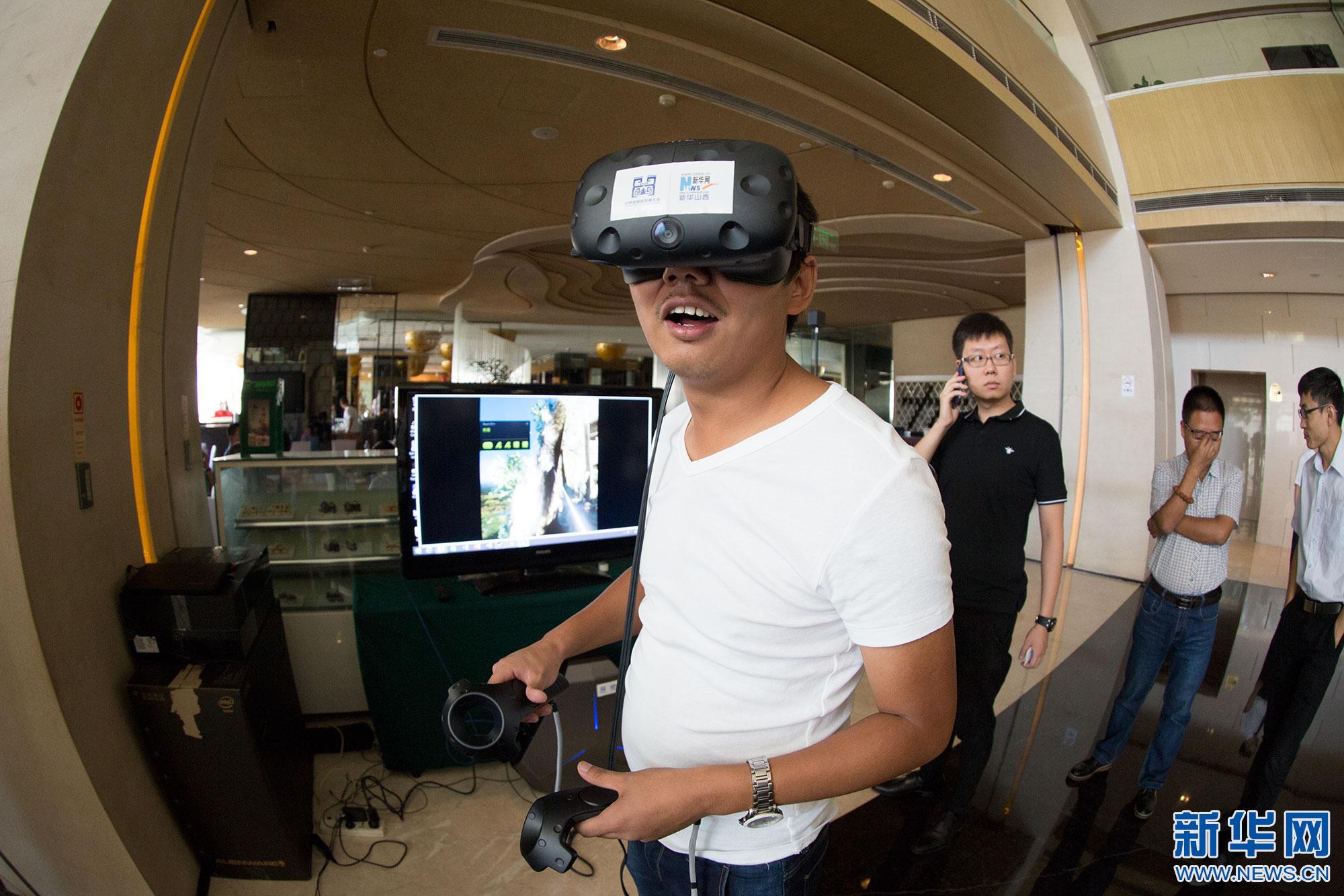 """山西旅发大会嘉宾VR沉浸体验""""天下大同"""""""