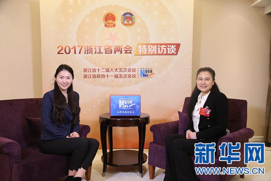浙江省政协委员陶晓莺:凝聚行业力量打造养老新格局
