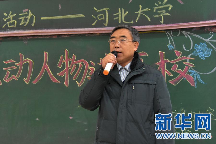 [中国网事 感动河北]李东顺:坚持十年维护网络环境鼓舞大学生