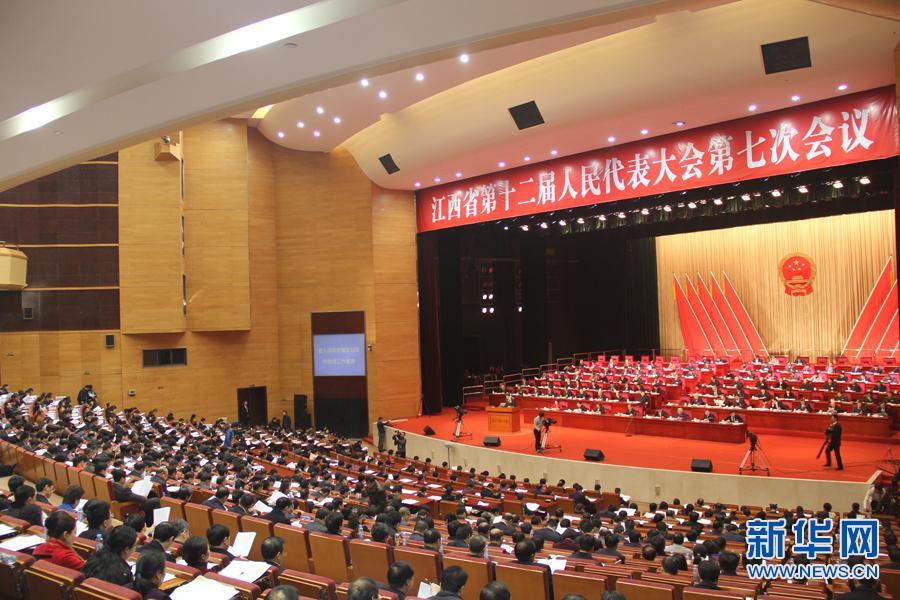 江西省十二届人大七次会议开幕 省长刘奇作政府工作报告