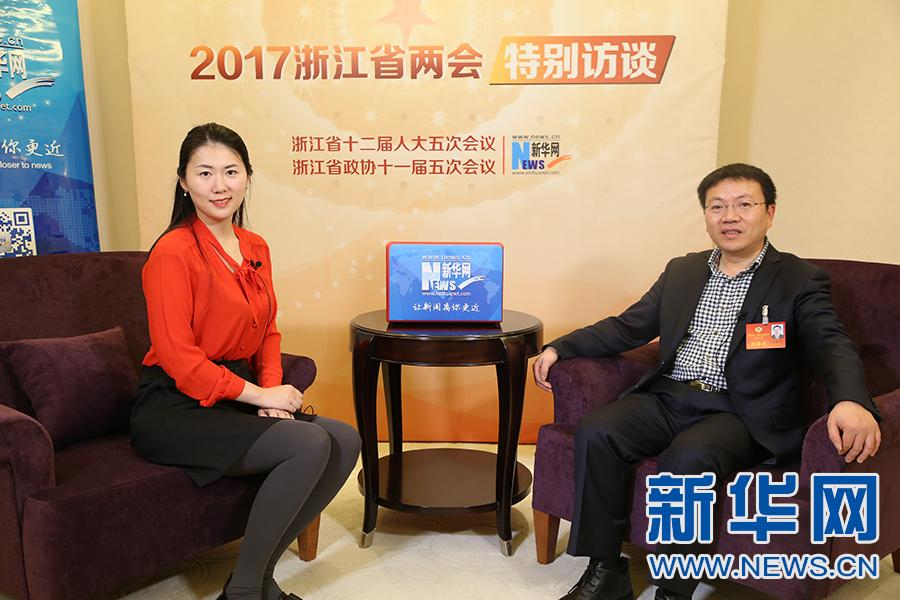 政协委员毛新宇:将杭州机场建成综合交通枢纽