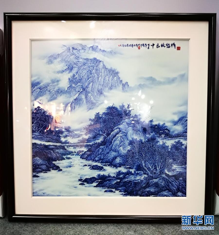 【秦小新跑丝博】陶瓷绘画师李青的丝博会商贸之旅