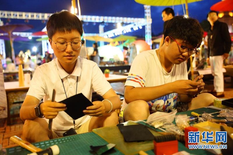 澜沧江湄公河文创集市:青春和梦想的集市