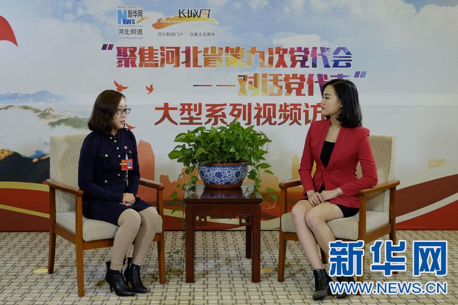 张宏霞:找准发力点 带领乡亲脱贫致富
