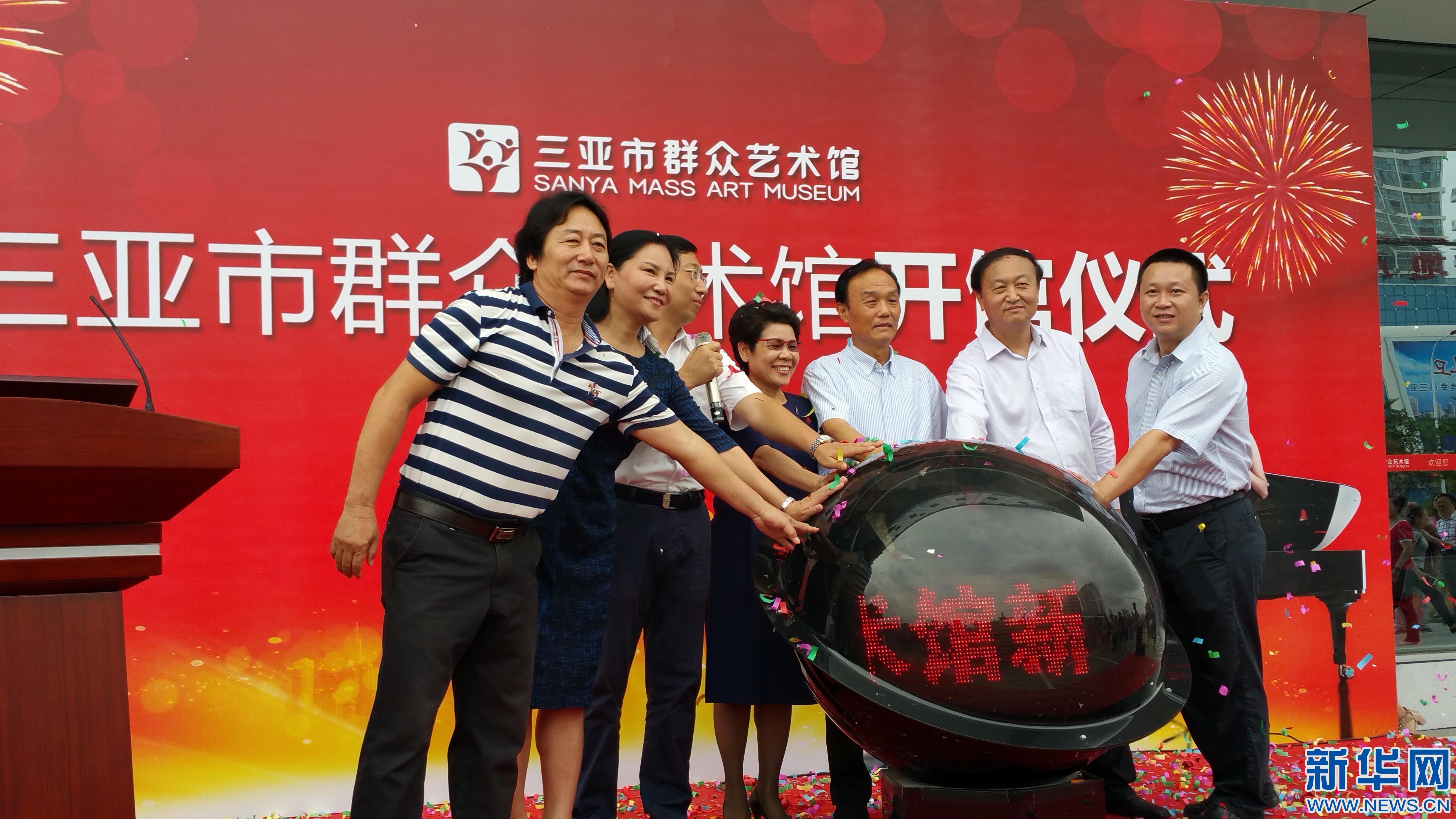 中国鼻烟壶主题展在三亚群众艺术馆开展