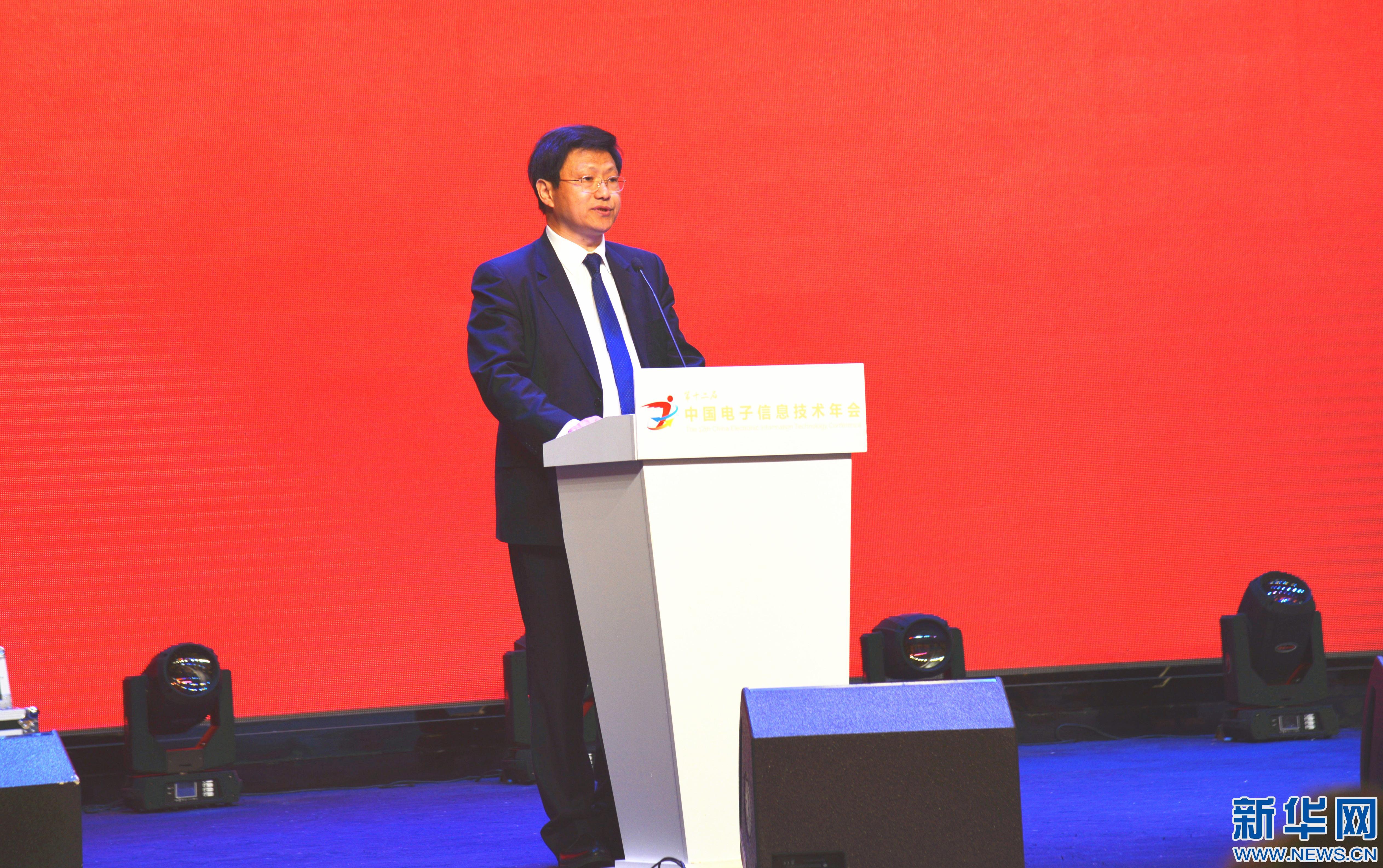 第十二届中国电子信息技术年会27日在石举办