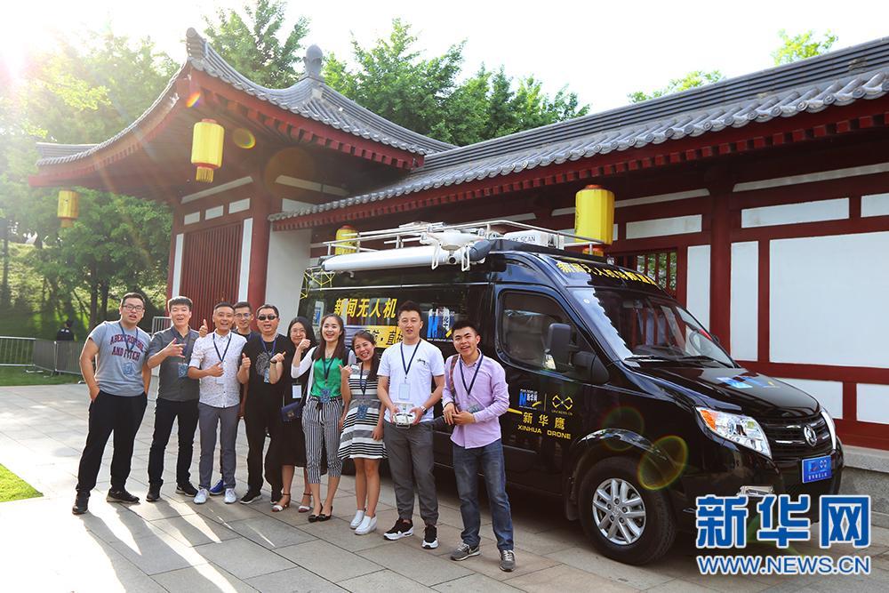 新华网无人机导航直播车首秀陕西大型庆典活动