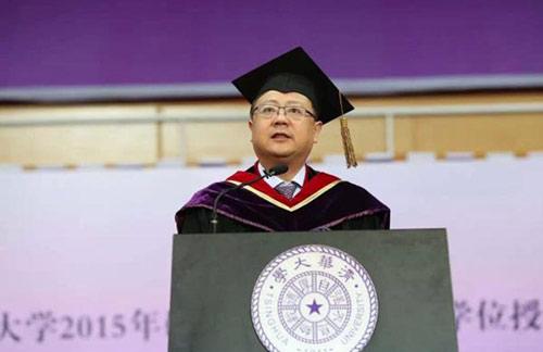 陈吉宁离任前在清华研究生毕业典礼上讲话:要有舍弃的胸怀和勇气