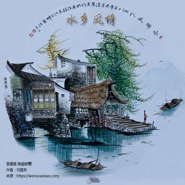 【习特佛州会】(699)【步韵和诗·徐玑】【七绝】《春雨》by Julia诗清话逸