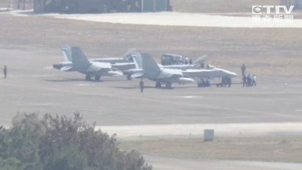 美军F-18战机迫降台湾挑战中国维权决心?  - 凤岭人家 - 八面山下