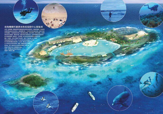 来自互联网上网友们对南海黄岩岛的未来建设构想图!