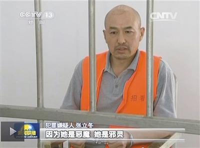 山东招远光头男身份为啥不该成迷? - 新华博客