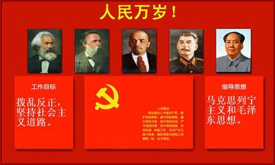 我是共产主义接�y.�_我们是共产主义接班人